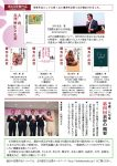 第5回古代歴史文化賞チラシ-裏